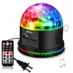 ミラーボール ・ ステージライト カラフル水晶魔球LED 舞台照明