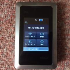 【リサイクル品】Wi-Fi ウォーカー ☆ 部屋でも外でも インターネットが利用可能 判定 ◯