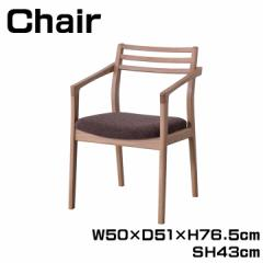 チェア ダイニングチェア 幅50cm 椅子 いす 食卓椅子 チェアー ダイニングチェアー 肘つき 天然木  シンプル ナチュラル JPC-124OAK