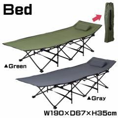 ポータブルベッド 折りたたみ 収納 袋付き キャンプ アウトドア ベッド テラス ビーチサイド 屋外 持ち運び LFS-709