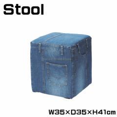 スツール いす イス 椅子 チェア スツールチェア 多目的スツール デニム風 ジーンズスツール ポケット 小物置き 幅35cm NS-503JN