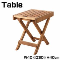 テーブル 折りたたみ レジャーテーブル ガーデンテーブル テラステーブル サイドテーブル フォールディングテーブル 幅40cm NX-513