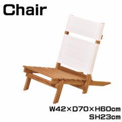 チェア 椅子 デッキチェア イス いす ガーデニング アウトドア お庭 木製 ガーデン チェア 屋外 コンパクト 幅42cm 座高23cm NX-515