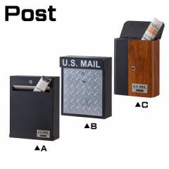 ポスト 郵便ポスト メールボックス 郵便受け 新聞受け 玄関収納 鍵付き 壁掛け 壁付け 幅33cm アメリカン スタイリッシュ PST-215