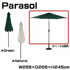 パラソル ガーデンパラソル お庭 幅265cm 高さ245cm 折りたたみ 角度調整 RKC-527