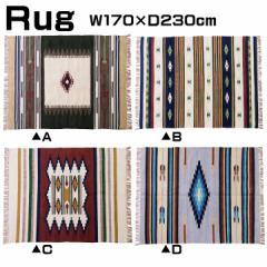 ラグ 絨毯 マット キリム ラグ 柄物 長方形 170×230cm カーペット キリムラグ TTR-107