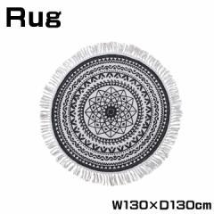 ラグ 絨毯 マット 柄物 円形 サークル 130×130cm カーペット TTR-135