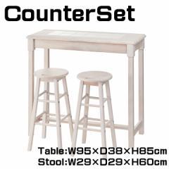 カウンタースツールセット カウンター テーブル スツール キッチン セット イス チェア 椅子 机 木製 アンティーク NET-588WH