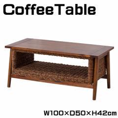 コーヒーテーブル nrsl-454