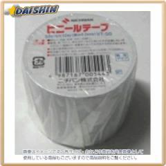 ビニールテープ VT-50 白 ● [3663]
