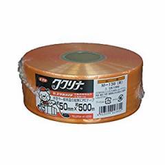 PEカラー平テープ 50mm×500m 500g 朱色