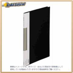 サイドインクリアーファイルカラーベース黒 [10626]