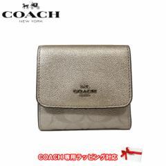 cd9ecc6c991d コーチ アウトレット COACH 財布 F40646 PVC × レザー メタリック シグネチャー スモール ウォレット(小銭入れ有り