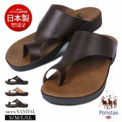 サンダル メンズ 日本製 おしゃれ トングサンダル 親指 リング 軽量 痛くない 柔らかい 軽い 履きやすい 歩きやすい 疲れにくい カジュア