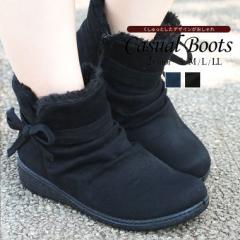 ショートブーツ レディース 軽量 ローヒール ブーツ くしゅくしゅ リボン ショートブーツ 黒 秋冬 ウェッジソール ボア ファー 防寒 暖か