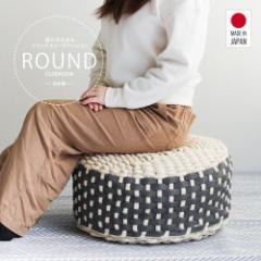 ビーズクッション 日本製 ミニ 小さい マイクロビーズクッション 小さめ 洗えるカバー もちもち インテリア オットマン スツール 椅子 お