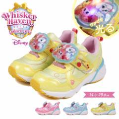 光る靴 ディズニー スニーカー キッズ 軽量 抗菌 防臭 子供靴 スニーカー 女の子 かわいい 子供用 シューズ キッズスニーカー マジックテ