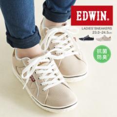 EDWIN スニーカー レディース ローカット 運動靴 紐靴 ウォーキングシューズ おしゃれ ふかふかインソール 通学 ジュニア 女の子 カジュ
