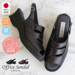 日本製 サンダル レディース 黒 オフィス ヒール 厚底 歩きやすい ウェッジソール バックストラップ ミュール 国産 受付 仕事 OL 低反発