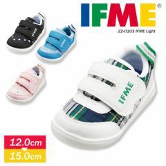 イフミー IFME 子供靴 スニーカー 軽量 女の子 男の子 ベビーシューズ 男児 女児 反射板 保育園 幼稚園 運動靴 通学靴 ファーストシュー