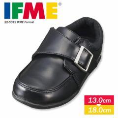 イフミー IFME 子供靴 フォーマルシューズ キッズ 女の子 男の子 モンクストラップ 黒 ブラック 子供靴 発表会 結婚式 卒園式 学校 保育