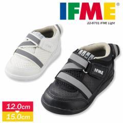 イフミー IFME 子供靴 スニーカー 軽量 ベビー キッズ 女の子 男の子 反射板 女児 男児 運動靴 安全 安心 学校 保育園 ファーストシュー