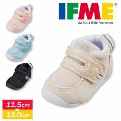 イフミー IFME ベビーシューズ ファーストシューズ 女の子 男の子 女児 男児 安全 安心 歩行練習靴 通気 子供用 新生児靴 保育園 通園 子