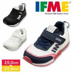 イフミー IFME 子供靴 スニーカー 軽量 キッズ 男の子 黒 運動靴 反射板 男児 保育園 幼稚園 小学校 通学 ジュニア ネイビー ホワイト ブ