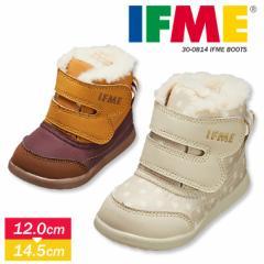 イフミー IFME 子供靴 14.5 ベビーシューズ ブーツ キッズ 雪遊び かわいい おしゃれ 子ども スノーブーツ 防寒 ベビーブーツ 防滑仕様
