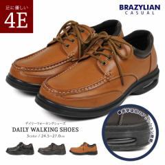コンフォートシューズ メンズ 4e EEEE 幅広 エアークッション ウォーキングシューズ ビジネスシューズ カジュアル メンズ靴 紳士靴 敬老