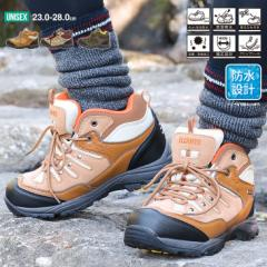 トレッキングシューズ ユニセックス 防水 メンズ レディース トレッキングブーツ 雪 登山靴 アウトドアエルカント ハイキングシューズ ト
