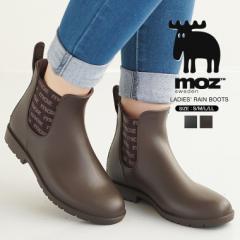 モズ moz レインブーツ レディース ショート サイドゴア 長靴 レディース おしゃれ シンプル 女性用 雨靴 大人 かわいい 履きやすい 歩き
