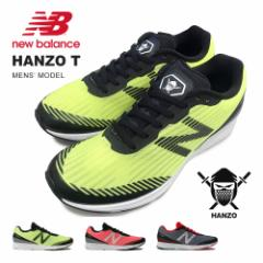 ニューバランス スニーカー メンズ ランニングシューズ メンズ 軽量 ウォーキングシューズ 運動靴 トレーニングシューズ ローカット 通気
