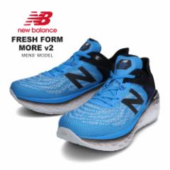 ニューバランス ランニングシューズ メンズ 軽量 運動靴 ウォーキングシューズ スニーカー ローカット 厚底 疲れにくい 通気性 蒸れにく