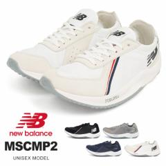 ニューバランス ランニングシューズ メンズ 軽量 厚底 ランニングシューズ レディース おしゃれ スニーカー ジュニア 男の子 紐 運動靴