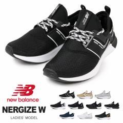 ニューバランス スニーカー レディース ジョギング ランニング フィットネス 軽い 通気性 蒸れにくい 小さいサイズ 黒 ブラック 白 ネイ