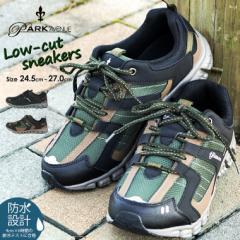 スニーカー メンズ ローカット ゆったり 幅広 4E ウォーキング カジュアルシューズ 運動靴 パークアヴェニュー 散歩 防水 雨 ハイキング