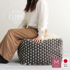 ビーズクッション 日本製 大きい ビーズソファ マイクロビーズクッション 洗えるカバー もちもち インテリア スツール 椅子 おしゃれ ナ