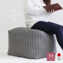 ビーズクッション 日本製 大きい ビーズソファ マイクロビーズクッション もちもち インテリア スツール 椅子 おしゃれ ナチュラル キュ