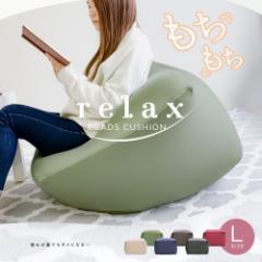 ビーズクッション 日本製 特大 大きい ビーズソファ 洗えるカバー ジャンボ もちもち インテリア スツール 椅子 おうち時間 キューブクッ