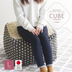 ビーズクッション 日本製 特大 マイクロビーズ 大きい ビーズソファ 洗えるカバー ジャンボ もちもち インテリア オットマン スツール 椅