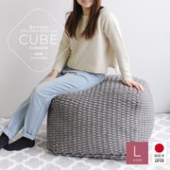 ビーズクッション 日本製 特大 マイクロビーズ 大きい ビーズソファ 洗えるカバー ジャンボ もちもち インテリア スツール 椅子 おしゃれ