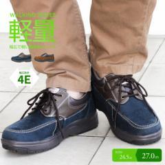 \還元祭★セール中!/ 母の日 春新作 ォーキングシューズ メンズ 4e 軽量 幅広 メンズ 紐靴 衝撃吸収 防滑 紳士 屈曲性 歩きやすい ス