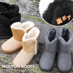 ムートンブーツ キッズ 女の子 男の子 子供靴 ジュニア 子供 黒 ショートブーツ 2way 冬 暖かい 防寒 ボア 履きやすい 歩きやすい おしゃ