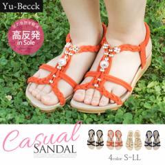 【送料無料】Yu-Becck 軽量 かわいい ビジュー サンダル レディース 歩きやすい ぺたんこ ストラップ フラット サンダル 8754 2242