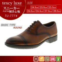 アシックス商事 ビジネスシューズ texcy luxe テクシーリュクス TU-7774 ブラウン