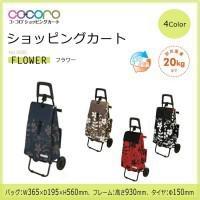コ・コロ No.0330 ショッピングカートセット フラワー