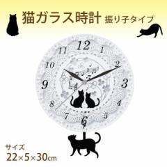 猫ガラス時計 振り子タイプ G-3194N