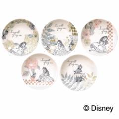 ディズニー ふしぎの国のアリス 小皿5枚セット 50150