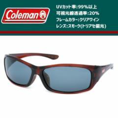 Coleman(コールマン) メンズ 偏光サングラス CO3020-1 クリアワイン
